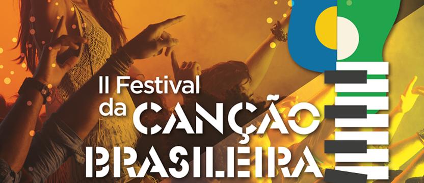 SESI PIRACICABA RECEBE SEGUNDA EDIÇÃO DO FESTIVAL DA CANÇÃO BRASILEIRA