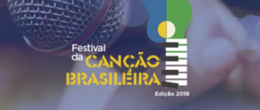 Etapa Regional do Festival da Canção Brasileira acontece em agosto